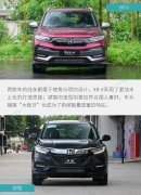 争夺小型SUV一哥 本田XR-V对比本